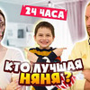 реклама в блоге Ила Кузнецова