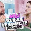 разместить рекламу в блоге Ила Кузнецова