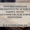 фото Влад Копылов