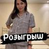 новое фото beglecova_e