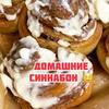 лучшие фото Арина Мармеладная