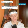 реклама в блоге Владимир Алексеев