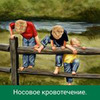 лучшие фото Анастасия Старостина