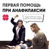 разместить рекламу в блоге Филипп Кузьменко