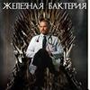 фото на странице Филипп Кузьменко