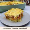 реклама на блоге alex_food_blog