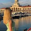 фото Оксана oksa_dancer