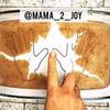фото на странице Дарья mama_2_joy