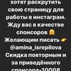 лучшие фото Аминат Исрепилова