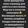 фото на странице Аминат Исрепилова
