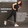 фото на странице Анна Куликова