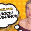 новое фото novaya_luna