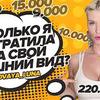 фото на странице novaya_luna