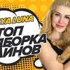 реклама в блоге novaya_luna