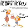 фото на странице Наталья Соболева