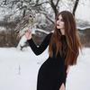 фотография Беркут Таня