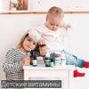 заказать рекламу у блогера Юлия organika.blog