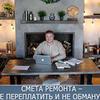 новое фото Александр Гришаев