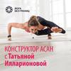 фото Татьяна Илларионова