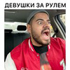 реклама на блоге Роман Каграманов