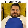 новое фото Роман Каграманов