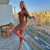 реклама на блоге Алина Черепанова