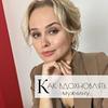 реклама у блогера Татьяна Джумма