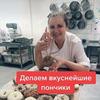 фотография Елена Коткова