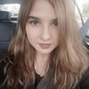 реклама у блогера Анна Леоненко