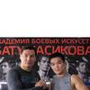 реклама у блогера Бату Хасиков