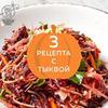 реклама на блоге Территория Полезной Кухни
