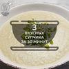 реклама в блоге Территория Полезной Кухни