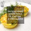 разместить рекламу в блоге Территория Полезной Кухни