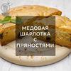 новое фото Территория Полезной Кухни