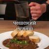 заказать рекламу у блогера Юлия rep.look