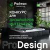 разместить рекламу в блоге Оксана Кашенко