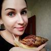фото на странице Ксения Цыбульникова