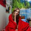 заказать рекламу у блогера Борис и Татьяна Бровченко