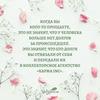 реклама у блогера Ольга Валяева