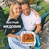 реклама на блоге ryabinovoe_chactie