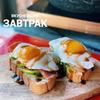 фотография ryabinovoe_chactie