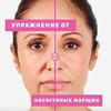 реклама в блоге Виктория Комарова