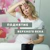 реклама у блогера Виктория Комарова