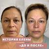 фото на странице Виктория Комарова