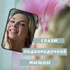 лучшие фото Виктория Комарова