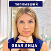 реклама на блоге Виктория Комарова