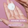 фото Виктория Комарова