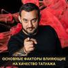 реклама у блогера Александр Сивак