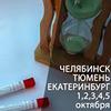 лучшие фото Артем Шаронов