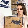 реклама в блоге Юлия О скидках